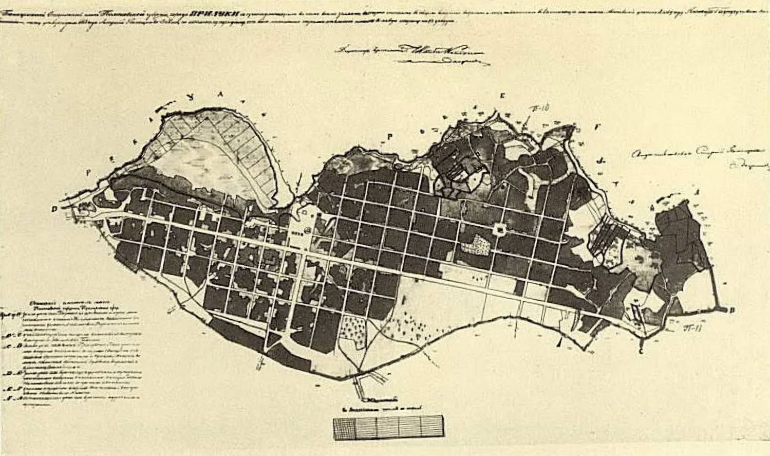 City plan by 1859-1863
