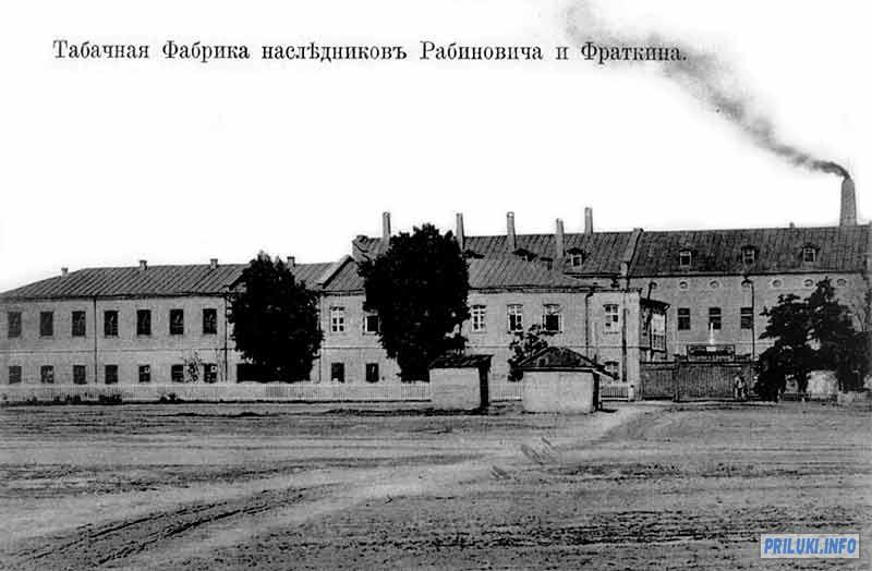 Tobacco factory of Rabinovich and Fratkin. Beginning of XX century