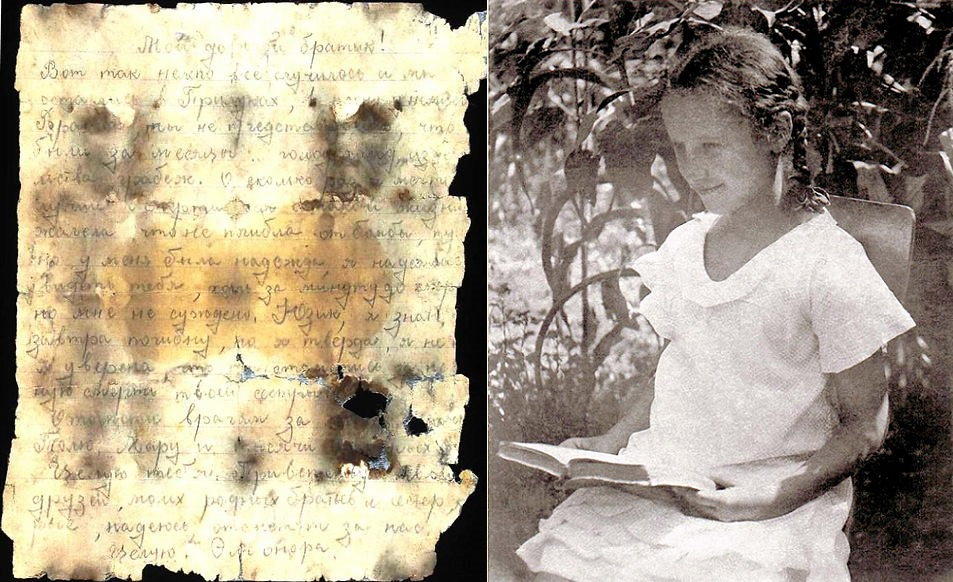 Last letter of Eleonora Parmut (1926-1941) from the Priluki Ghetto. It was found in 1990s during repairs of the building.