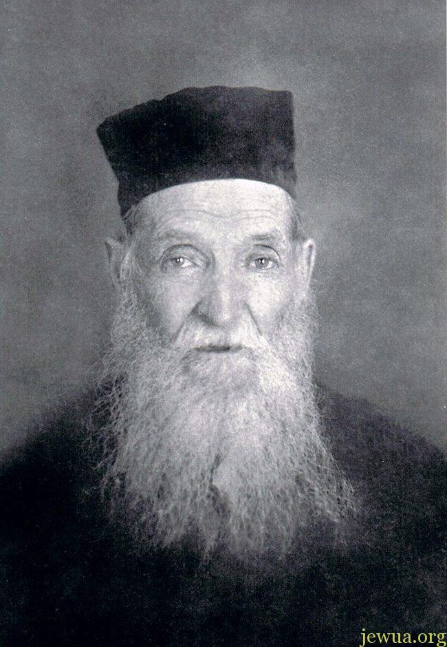 Abraham Parmut (1860's - 1941/1942), cantor of Priluki synagogue. He was killed under unclear circumstances in the Priluki ghetto. Courtesy of Gregory Aimaro