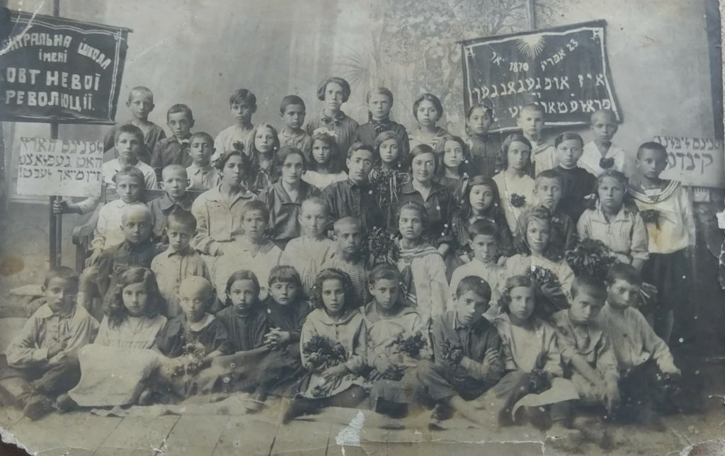 Some Jewish school in Priluki, around 1925. Photo provided by Natasha Burikova