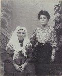 Mark's Karasik grandmother's sister with granddaughter Anna. Anna was killed during political   repressions in the Soviet Union in the 1930's.