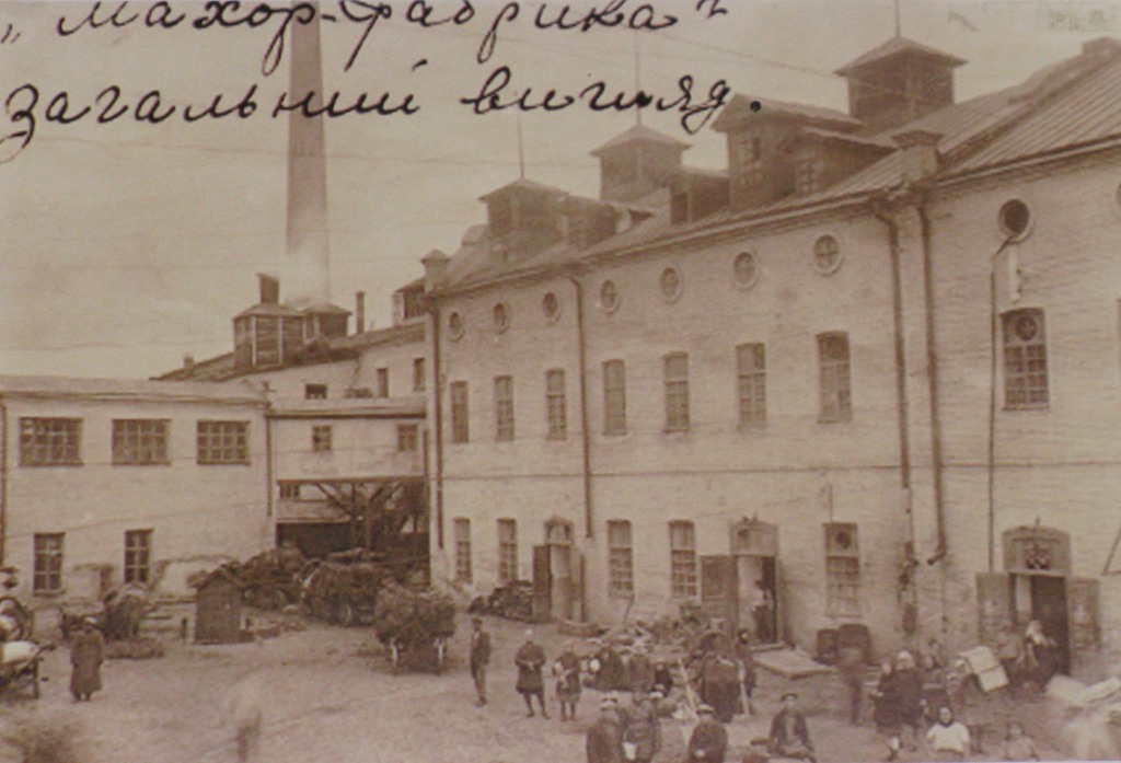 PreRevolution photo of tobacco factory