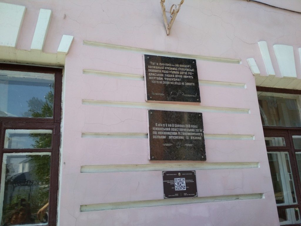 Memorial plates on the building of former prison