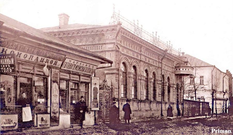 Shops in Nezhin. PreRevolution photo