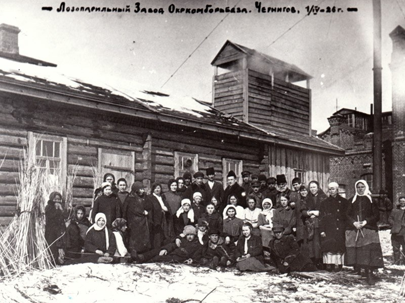 Workers of local factory in 1926