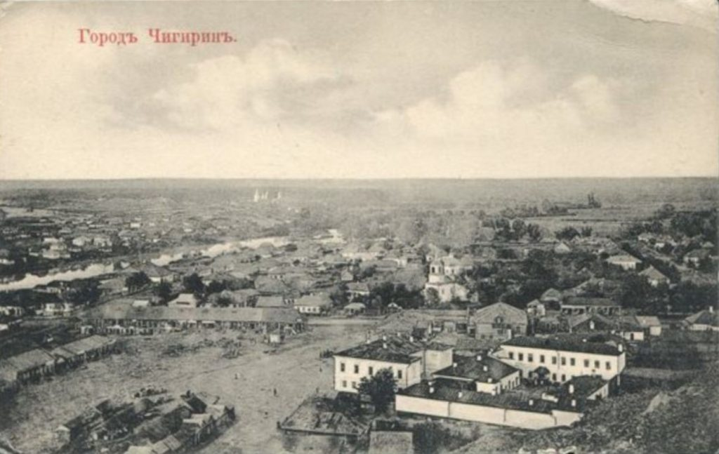 Center of Chirin in the beginning of XX century, postcard of M. Skvirsky