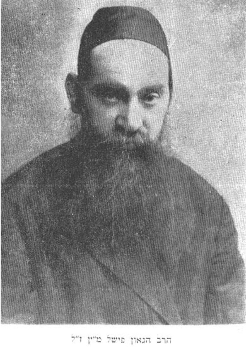 In 1912, Efraim Fishl Mats became a chief Uman's rabbi.