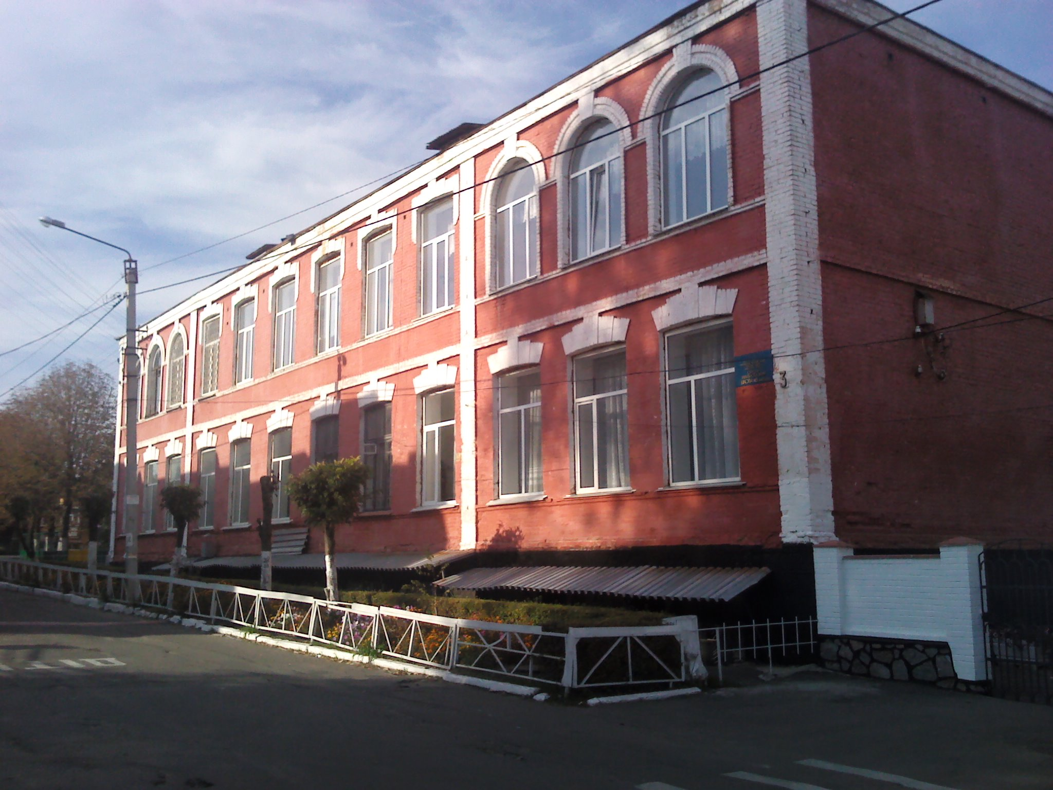 Former Jewish school, now it is a school No 8