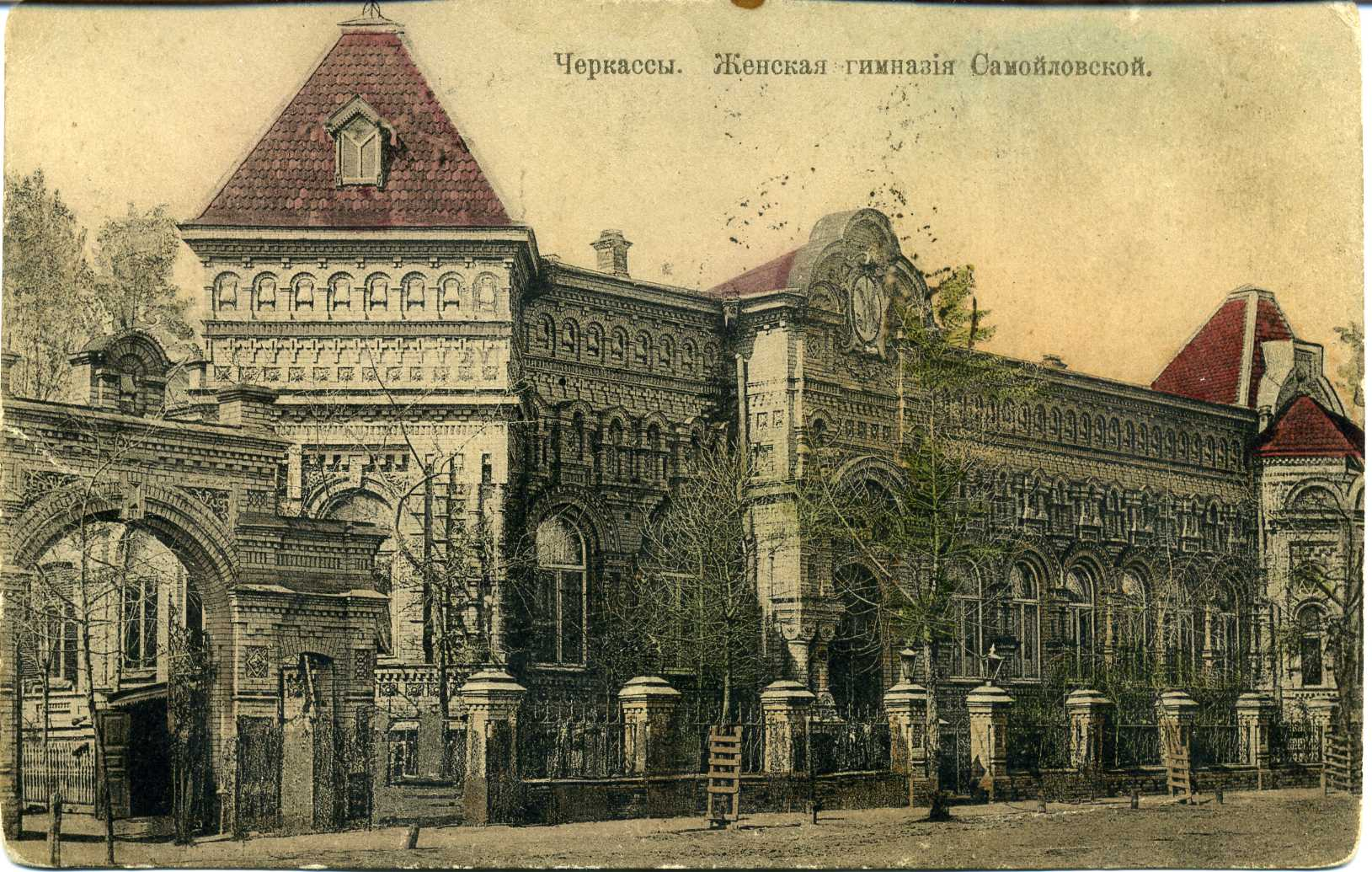 Cherkassy. Postcard at the beginning of XX century