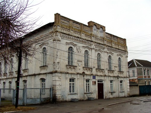 Kaniv Synagogue