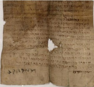 Kievian Letter letter written by a Khazarian Jewish community in Kiev (early 10th century)