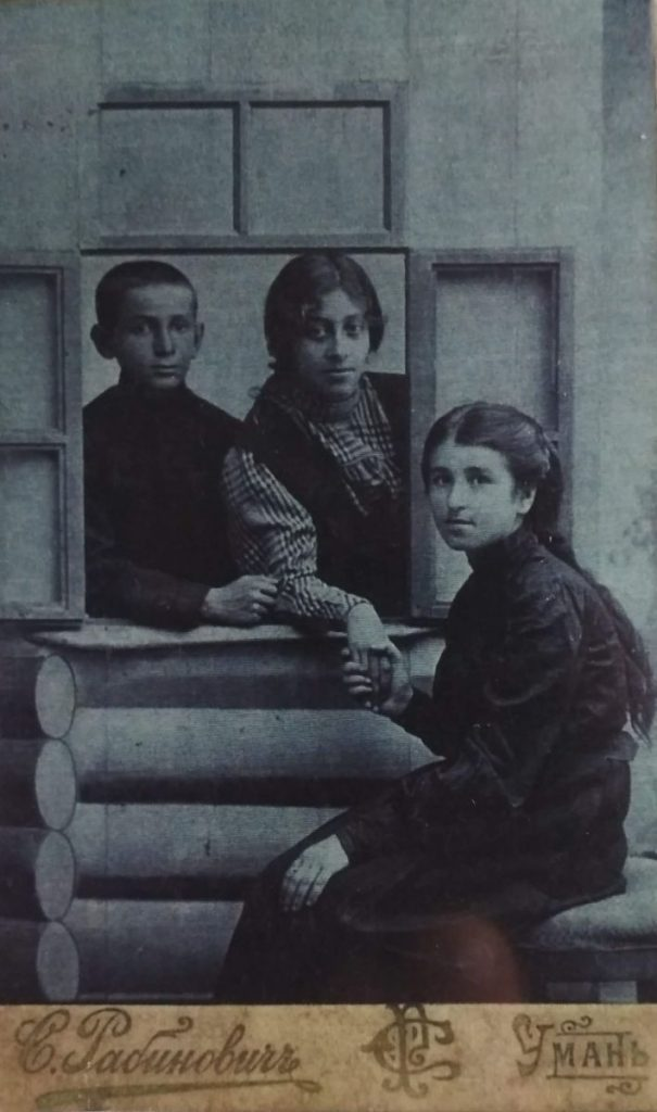 Kohen family in Uman, 1906-1908