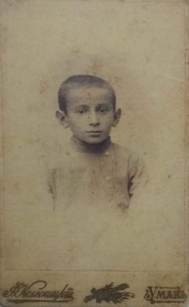 Unknown Jewish boy, Uman 1904