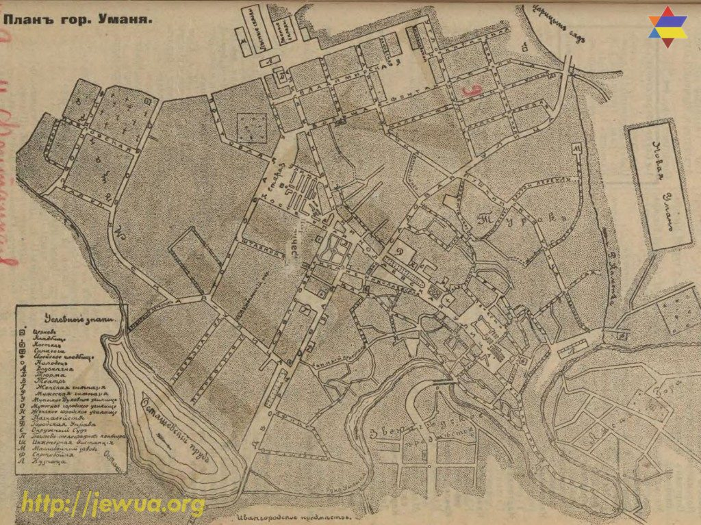 Uman map by 1913 with Choral Synagogue and Old Jewish cemetery