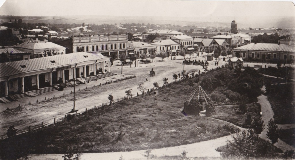 Center of Uman in 1950's