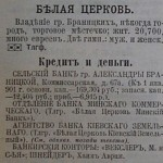 Enterpreneurs list from 1903