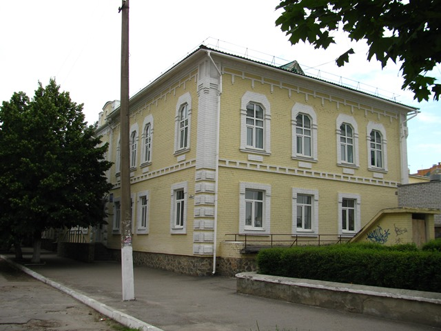 Rabbi House