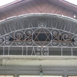 Iron Magen David above the hospital's laboratory porch in Belaya Tserkov