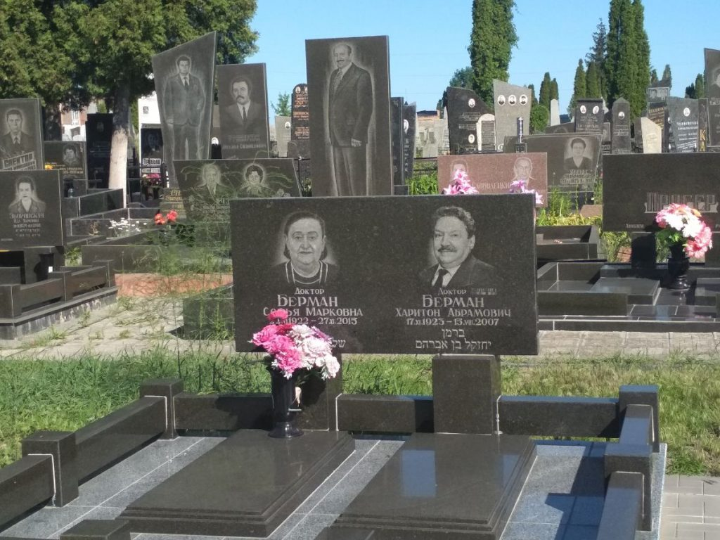 Grave of the first Head of local Jewish community in 1990's Hariton Berman with wife