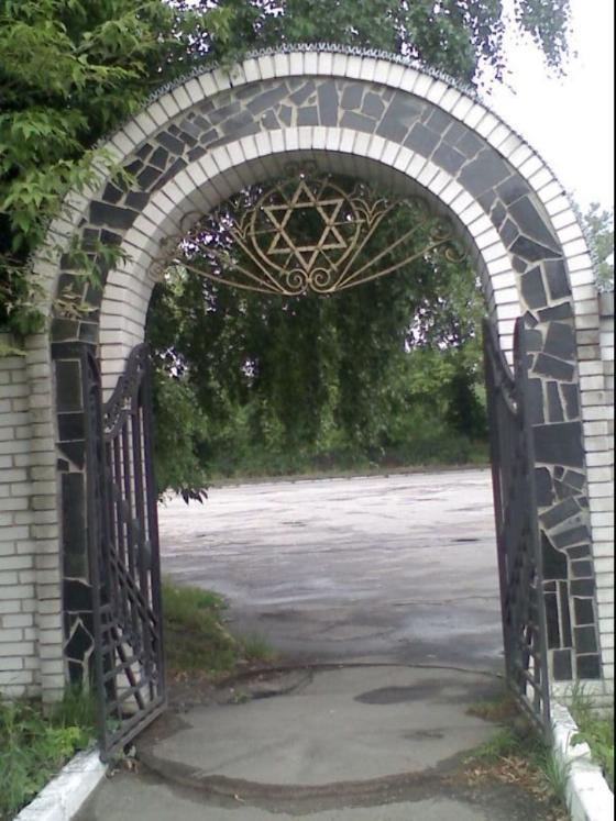 Enterance to the Jewish section of Municipal Cemetery