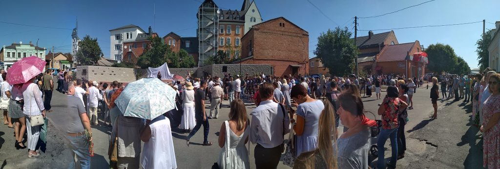 Opening of Holocaust memorial in the center of Belaya Tzerkov, Summer 2019