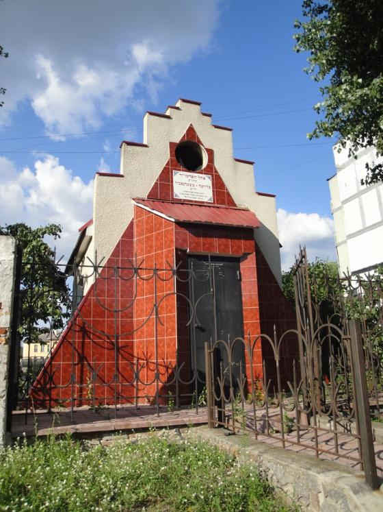 Ohel on the site of destroyed Jewish Cemetery