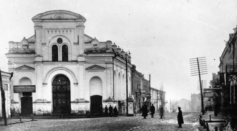 Big Сhoral Synagogue. Pre revolution photo