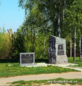 Monuments in tha place of former Jewish Ghetto during WWII. Photo my.berdichev.in.ua