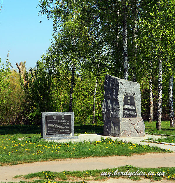 "Monuments in tha place of former Jewish Ghetto during WWII. Photograph by <a href=""http://my.berdichev.in.ua"">my.berdichev.in.ua</a>"