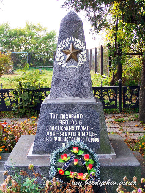 "Monument on the grave in Historical-Cultural Reserve. Photograph by <a href=""http://my.berdichev.in.ua"">my.berdichev.in.ua</a>"