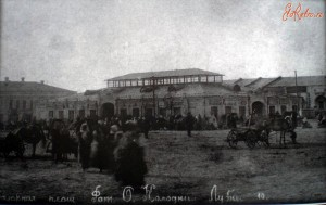 Market square. Lubny beginning of XX century