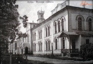 Male high school, Lubny beginning of XX century