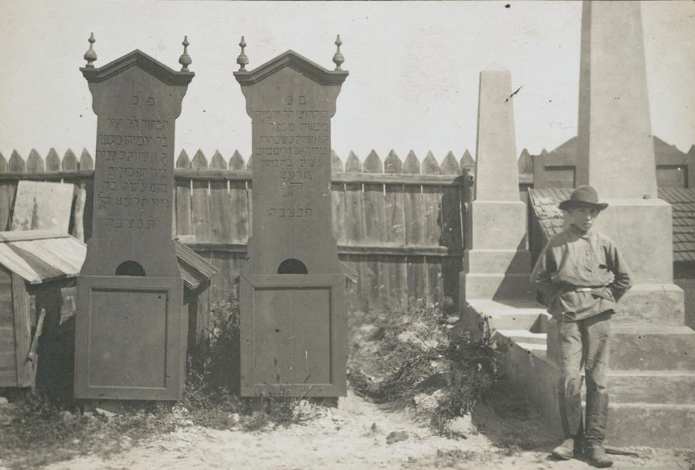 Graves of a father and son who were killed in a pogrom instigated by a band of anti-Soviet fighters led by T. Struk, Chernobyl, USSR (now in Ukraine), 1919. (YIVO)