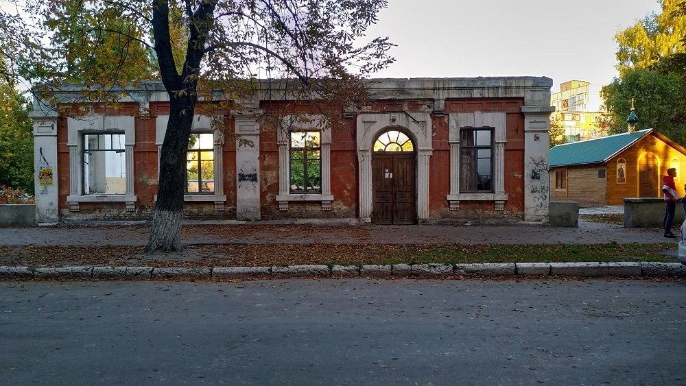 Ruins of old PreRevolution building in Lubny, 2019