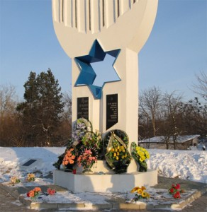 Monument in Zasylskiy Ravine.