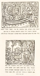 From Sefer shimush, by Ya'akov Emden (Amsterdam, 1757 or 1758). A drawing depicting the bishop of Kamenets-Podolski, Mikołaj Dembowski, drinking in celebration after the burning of the Talmud, carried out at his order.