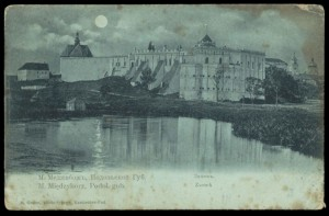 Medzhibozh castle. Postcard from the early 20th century