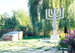A monument to 300 Jewish children who were murdered by the Germans