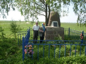 Grave of Kilikiev Jewish men killed at Summer 1941