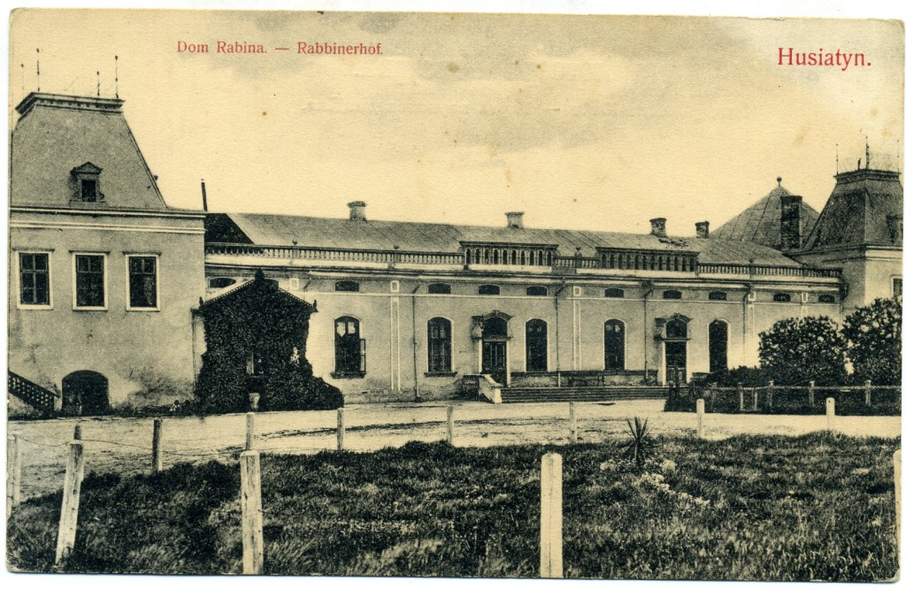 Rabbi House. Destroyed during WWI