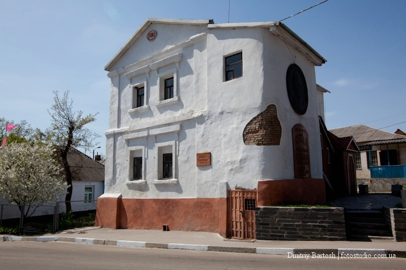 Oldest building in Boguslav, build in 1726. Former Heder
