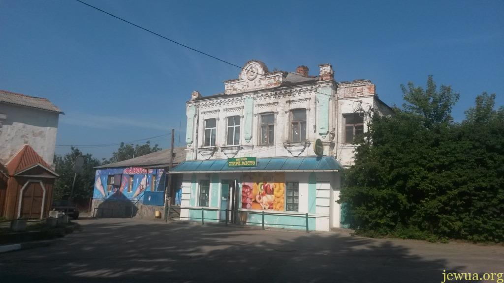 Former Jewish shop in the center of Boguslav