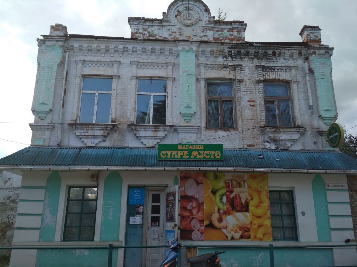 Former Jewish shop in the center of Boguslav, 2018