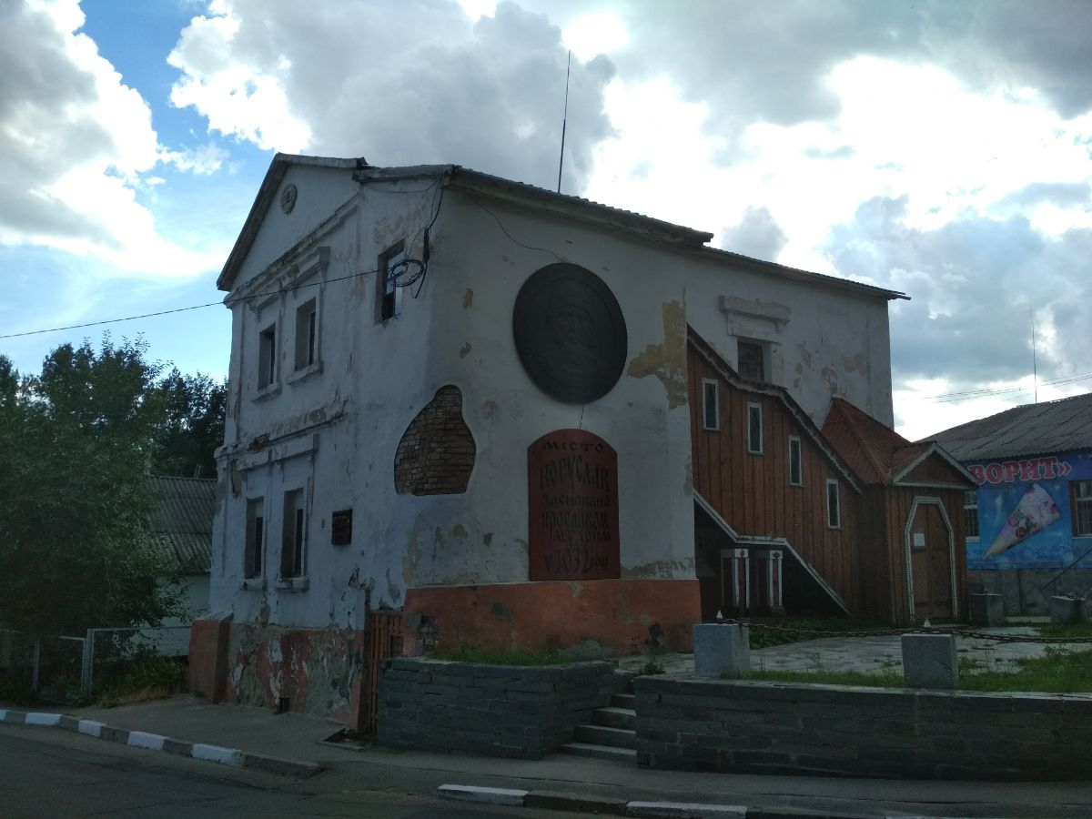 Oldest building in Boguslav, build in 1726. Former synagogue
