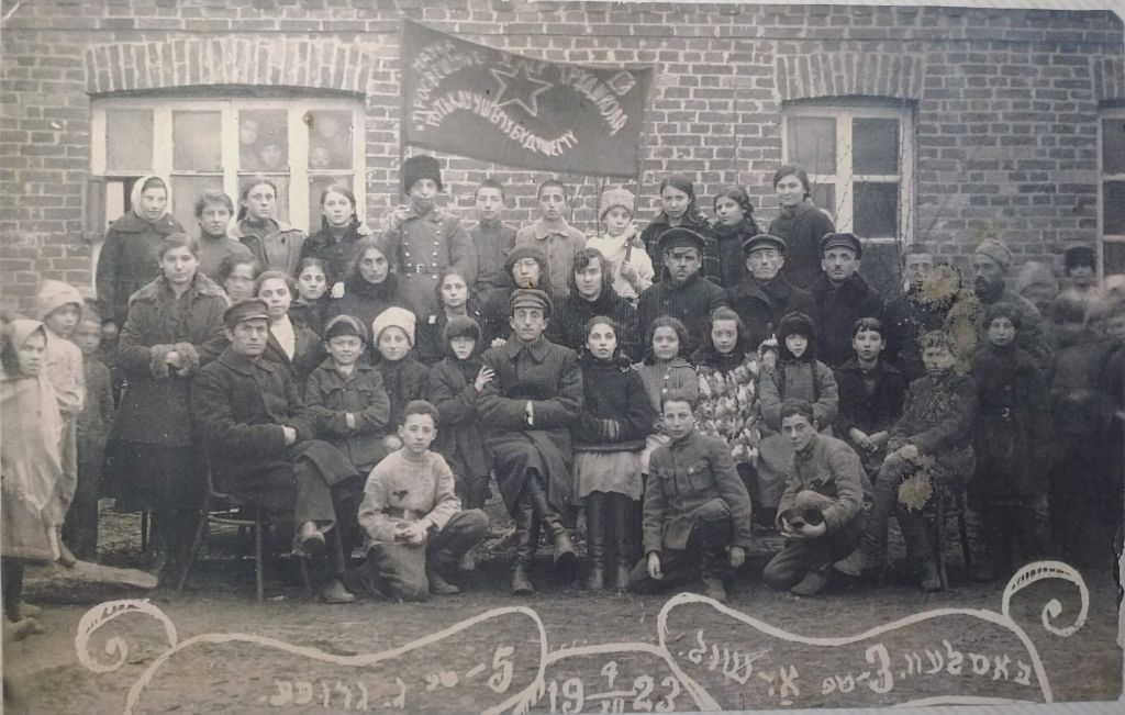 Boguslav Jewish school, 1923. Among the pupils - Boris Rzhevskiy. Photo from collection of Judaica Institute, Kiev.