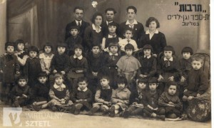 In 'Tarbut' kindergarten, in Mlinov, 1930's. From sztetl.org.pl
