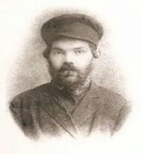 Boguslav rabbi Joseph Zaslavsky. Photo provided by his descendants from US Rita Zaslowsky