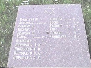 Mass killing site memorial in Skvira New Jewish Cemetery