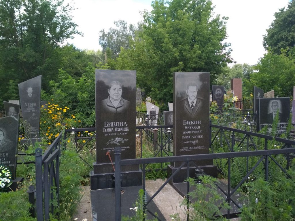Grave of Michail Bykov and his wife in Skvira Jewish cemetery
